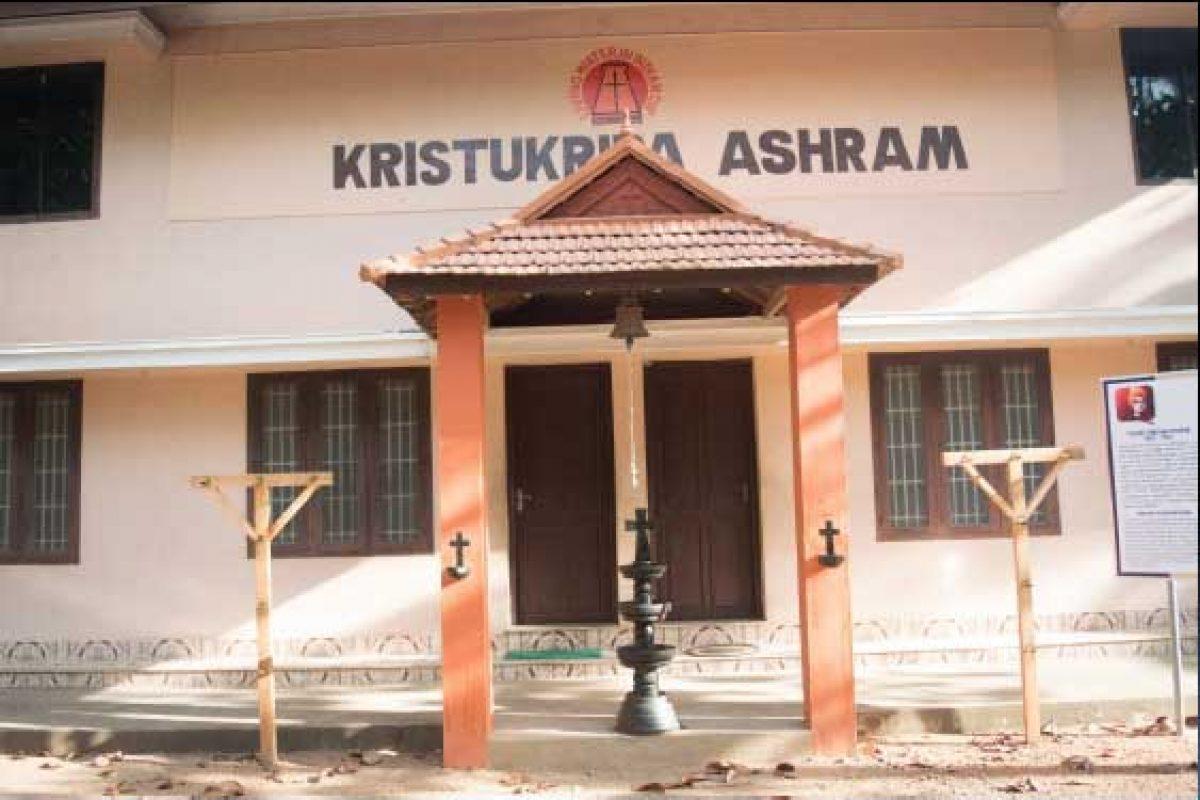 Kristukripa Ashram Executive Committee 2017 – 2020